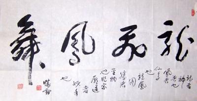 2006467