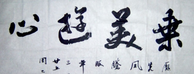 2006464