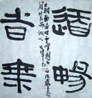 2006469